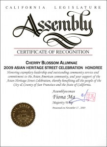 Certificate of Recognition from California State Assembly, 2009
