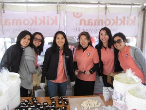 2011 Northern Cal Soy and Tofu Fest